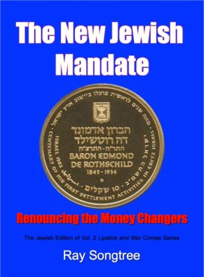 new guide front Jewish vol 2