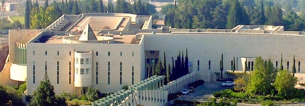 [cml_media_alt id='3936']new-supreme-court-israel-pyramid[/cml_media_alt]
