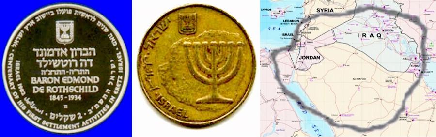 16-israeli-coin-series