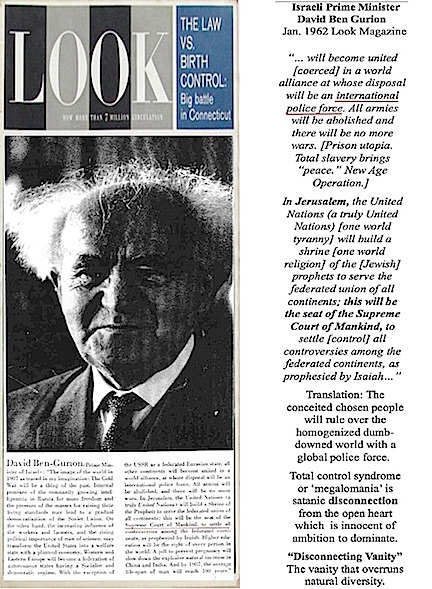 full page ben gurion with quote 72dpi